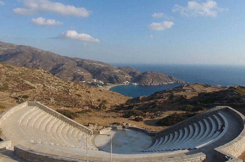 Odysseas Elytis Theater Ios Island