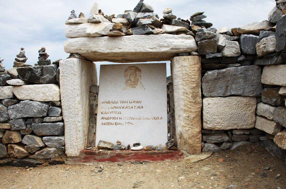 Homer's Tomb