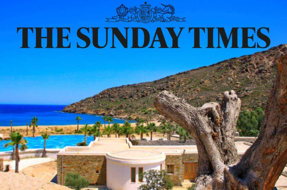 The Sunday Times: The best beach hotels in Greece