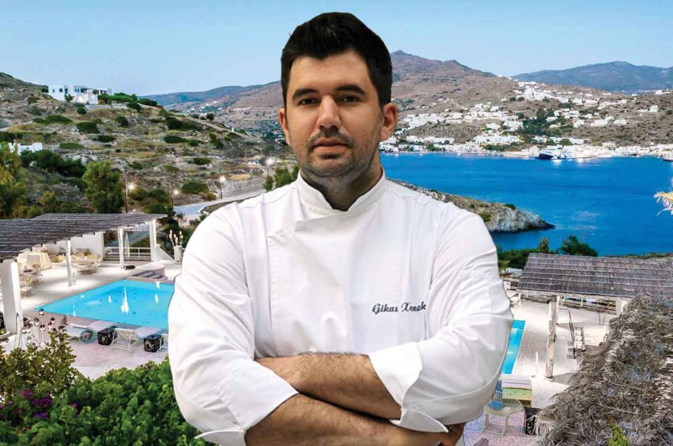 Menu Degustation with chef Gikas Xenakis