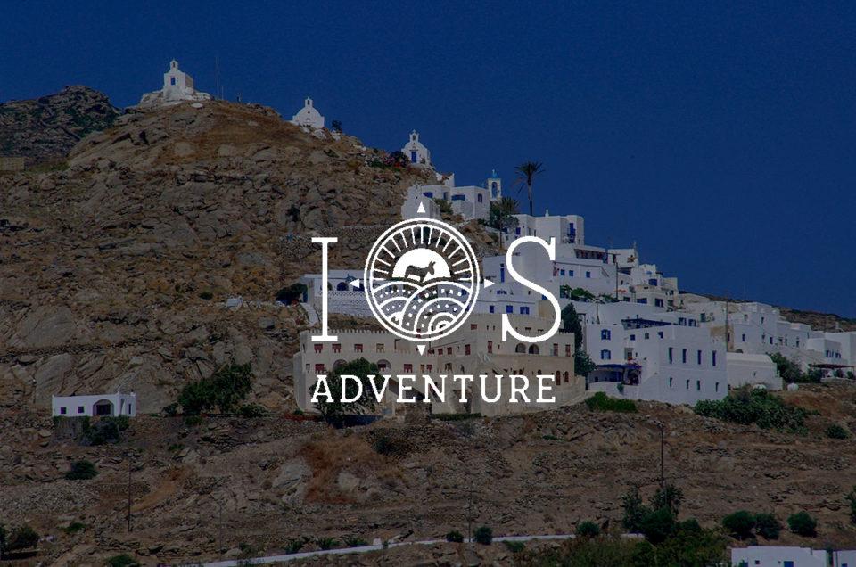 Ios Adventure: Συνολικά 36 χορηγοί στηρίζουν το μεγάλο αθλητικό γεγονός της Ίου